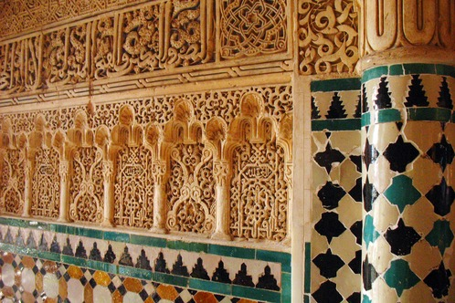 Full_nasrid-palace-detail